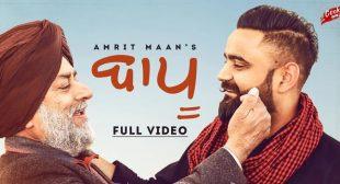 Baapu Lyrics – Amrit Maan