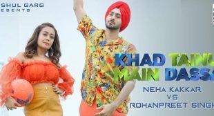 Khad Tainu Main Dassa Lyrics