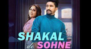 Shakal De Sohne Lyrics