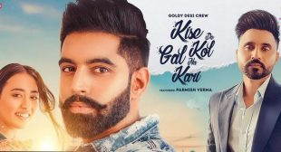 Kise De Kol Gal Na Kari Lyrics