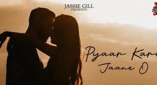 Pyaar Kari Jaane O Lyrics