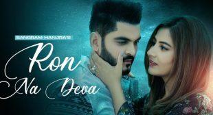 Ron Na Deva Lyrics – Sangram Hanjra