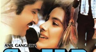 Yaar Bina Chain Kahan Re Lyrics