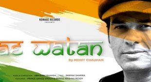 Ae Watan Lyrics – Mohit Chauhan