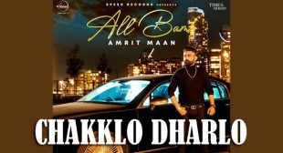 Chakklo Dharlo Lyrics