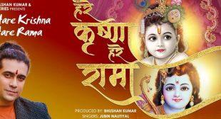 Hare Krishna Hare Rama Lyrics – Jubin Nautiyal