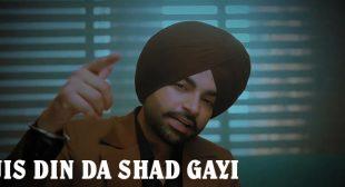 Jis Din Da Shad Gayi Lyrics