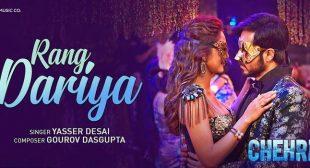 Rang Dariya Lyrics – Emraan Hashmi