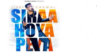 Siraa Hoya Peya Lyrics