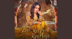 Bol Kaffara Kya Hoga Lyrics – Neha Kakkar