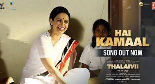 Hai Kamaal Lyrics – Thalaivii