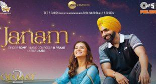Janam Lyrics – Qismat 2