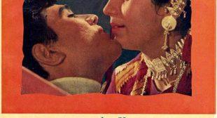 Kis Liye Maine Pyar Kiya Lyrics