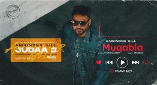 Muqabla Lyrics – Amrinder Gill