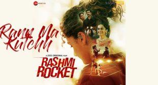 Rann Ma Kutchh Lyrics – Rashmi Rocket