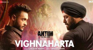 Vighnaharta Lyrics – Antim