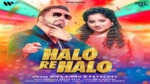 Halo Re Halo – Payal Dev